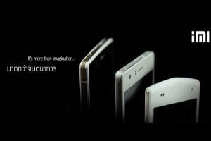 小米也被山寨啦! 「iMi」手機泰國熱賣