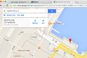 不管在哪都找得到!Google Maps 啟用「地址代碼」