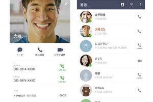 LINE 也可打電話!再推 LINE Out 整合語音通話服務