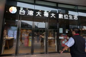 年年換新機! 台灣也有 iPhone 6s 月費計畫?