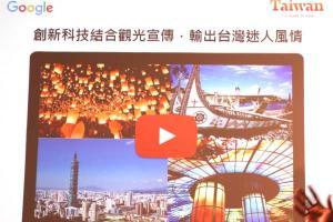 台灣到底哪裡最美?Youtube 網路上票選的結果是?