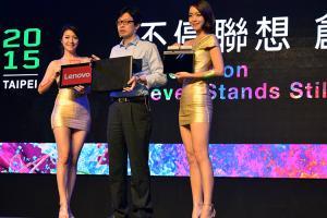 Lenovo 全系列新品在台上市 官方網路商城同步開張!