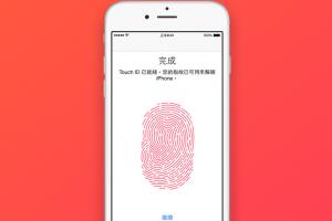 升級問題更多? iOS 9.1 更新後 Touch ID 功能異常!