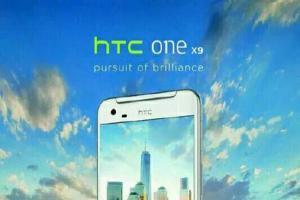真正的旗艦機種來了?HTC One X9 規格曝光!