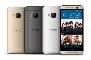 亂了陣腳狂推新機?HTC 再推 One M9s 版在台上市