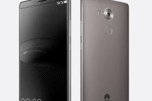 6 吋大螢幕新旗艦 Huawei Mate 8 正式登場!