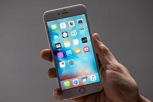 新功能超多?蘋果正測試 5 款不同 iPhone 7 原型機!
