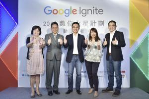 想到 Google 培訓嗎? 「Google 數位火星計劃」擴大招募!