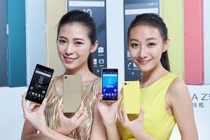 Sony 手機台灣人事傳調整!將轉移研發人力回歸日本總部