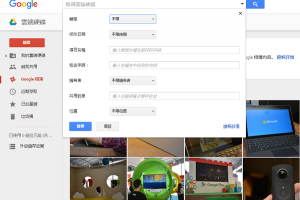 Google Drive 進化了! 找檔案、搜圖片更容易