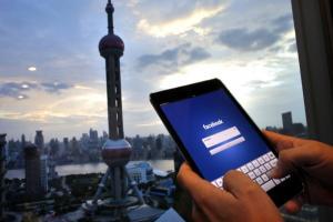 無所遁形!Facebook 將推「正在寫下留言」新功能?