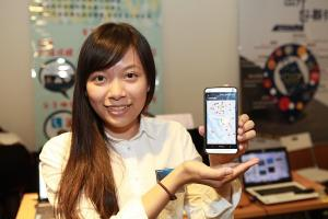 出門避開危險地區!  高雄大學團隊開發「享安全」App