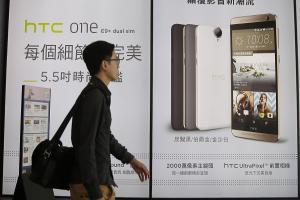 年底前脫手? HTC 出售大樓換 60.6 億!