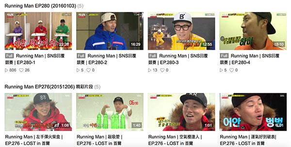 韓流迷必追!LINE TV 直播熱門綜藝《Running Man》 | 自由電子報3C科技