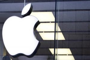 百人神秘部隊? Apple 秘密打造全新產品!
