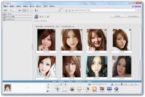 告別舊時代! Google 正式終結 Picasa 相簿服務