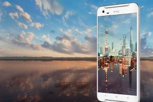 [2016 MWC] 評價質感機身再一發!HTC 推出 One X9 國際版!