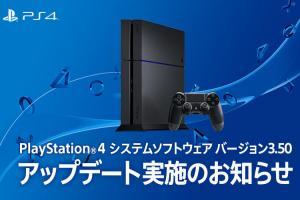 盯緊下次更新! PlayStation 4 將支援 PC、Mac 串流遊玩!