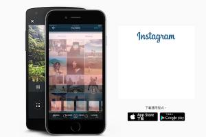 Instagram 學壞了!從 Facebook 偷學這項更新