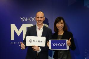 App 收入難求、80% 得靠廣告? Yahoo 開發者大會透露獲利秘方!