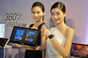 ZenBook 系列再添新兵!ZenBook Flip 360度翻轉筆電登場!
