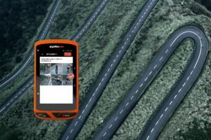 用心跳啟動錄影?Acer 推出自行車智慧導航裝置!