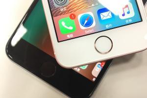 終於有解!傳 iPhone 7 新設計讓 Home 鍵怎麼按都不會壞