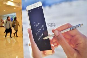 不只效能媲美筆電!Galaxy Note 6 還有殺手級應用?
