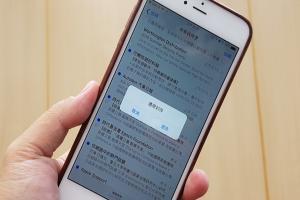 不小心刪除手機信件?用 iPhone「搖一搖」就回來了!(內有教學影片)