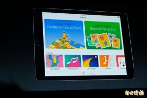 [2016 WWDC] Apple 提供免費 App 小朋友也能輕鬆寫程式