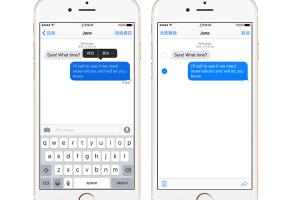 iMessage 不會有 Android 版本?Apple 員工爆料為了 2 項理由!