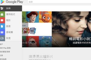 一人買 6 人共用!Google Play Store 推出家庭分享方案