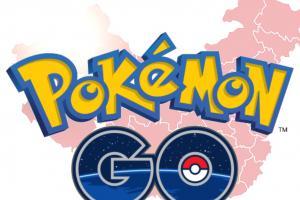 《Pokémon GO》進不了中國?外媒:訓練師可能會曝光神秘基地!