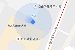 Google 地圖亂指路?用一個手勢輕鬆找回方向!