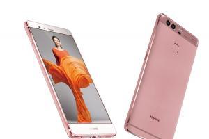 準備迎接 Mate 9?Huawei P9 再推玫瑰金款!