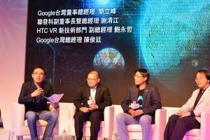 後手機時代來臨!Google 分析:AI 人工智慧將是下一個 10 年的關鍵!