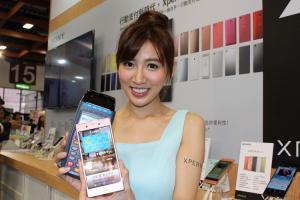 Sony 全新行動支付上線!這 28 款 Xperia 手機都支援!