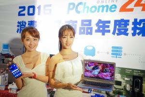 Asus 再度燦笑!ZenFone 手機連兩年拿下 Pchome 熱銷冠軍!