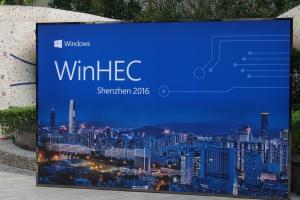 高續航力版 Windows 10 電腦,最快 2017 年底推出!