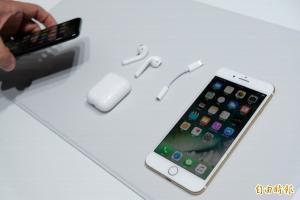 Apple 無線耳機 AirPods 正式開賣!台灣同步上架