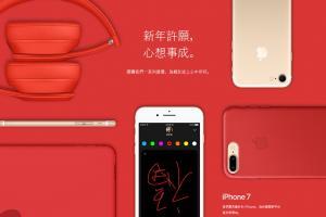 Apple 推「限時一日」優惠!買 iPhone 就送 Beats 頭戴耳機!