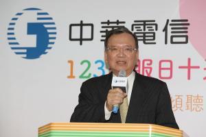 站穩電信業地位,中華電信今年徵才 1600 人!