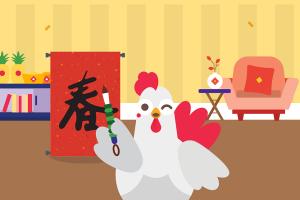 Google 推出「金雞網站」迎新年,Google Play 電影更全面下殺!