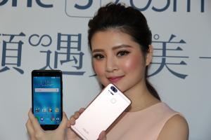 2.3 倍光學變焦!ASUS 雙鏡頭 ZenFone 3 Zoom 售價公布!