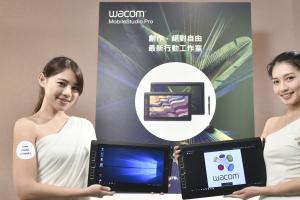讓數位手繪更自然,Wacom 推出新款繪圖版裝置!