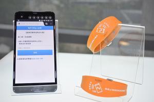 幫助失智老人回家,台灣大哥大拍電影展示 NFC 協尋手環!
