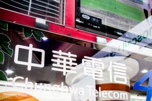 中華電信確認補償,2 月斷線用戶每人減免 100 元!補貼在...