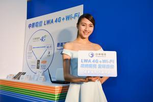 中華電信「新 4G 高速網路」登場!搶先支援 HTC U Play?