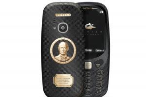 加上這個圖案,讓 Nokia 3310 價格瞬間飆到台幣 5 萬元!