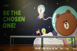 想跟熊大一起工作?LINE 啟動史上最大招募計畫!